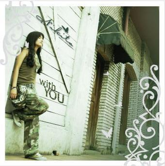 with-you